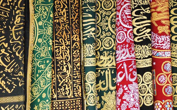 Perekonomian Bangsa Arab Pra-Islam
