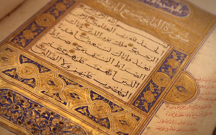 Ensiklopedia Islam Tafsir Surat Al Fatihah