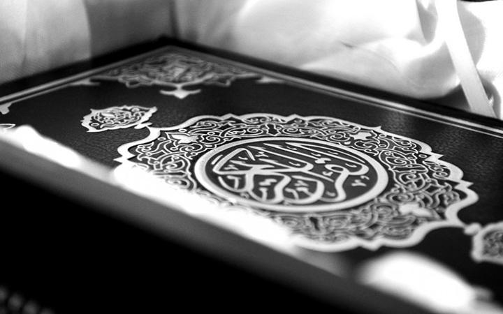Gadai Dalam Islam