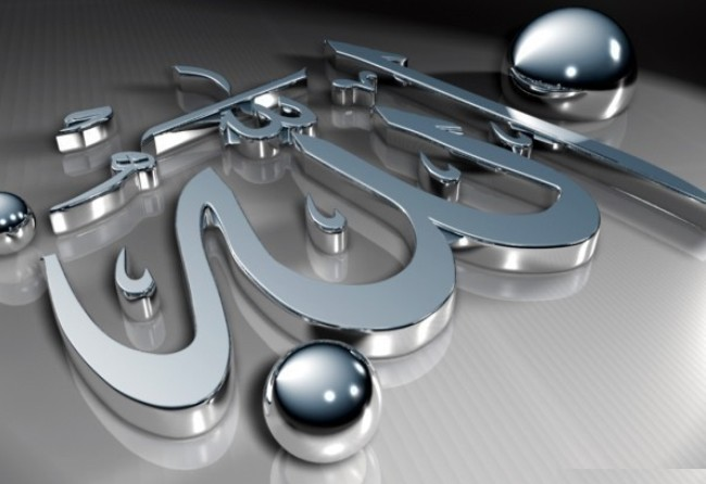 Aqidah Islam: Tentang Jama'ah dan Imamah