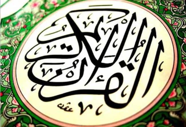Aqidah Islam: Iman Terhadap Qadar