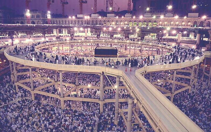 Bimbingan Haji dan Umrah (Bag. 2 – Selesai)