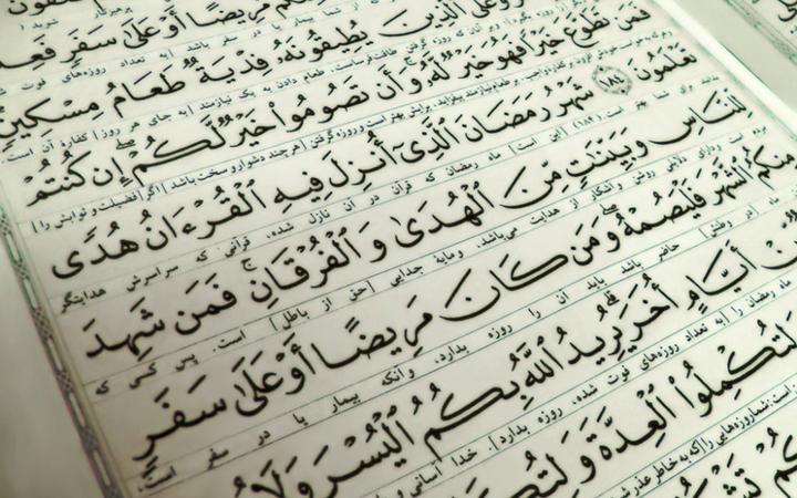 Keutamaan Berpuasa dan Beramal di Bulan Ramadhan