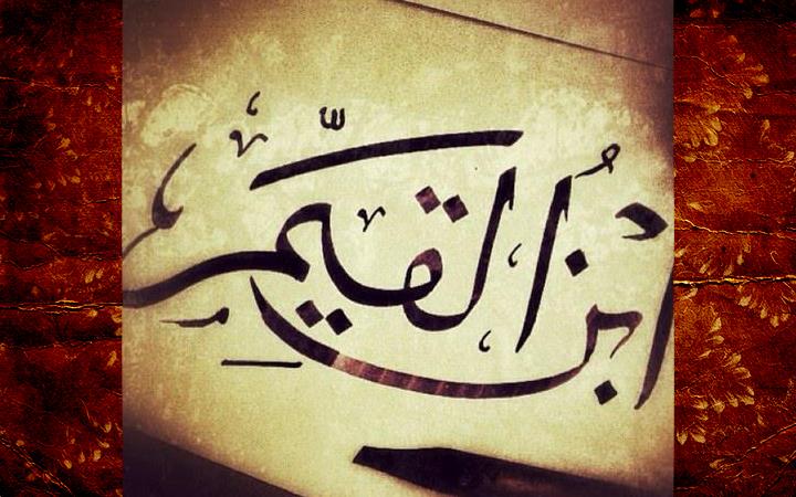 Cara Menulis Nama Ibnul Qoyyim