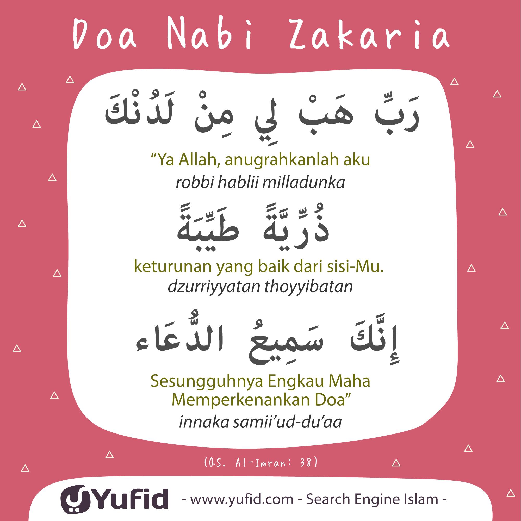 Doa Nabi Zakaria agar Mendapat Anak