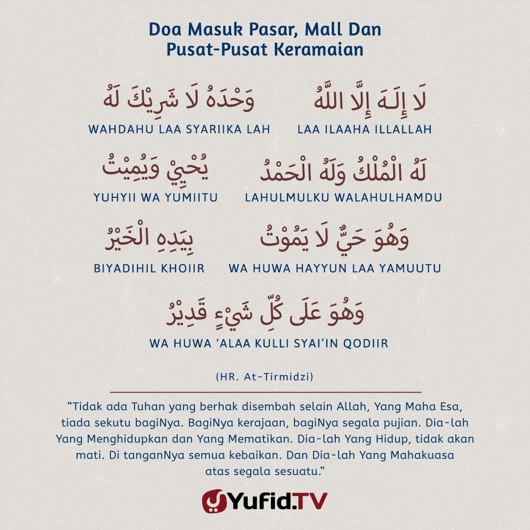 Doa Masuk Pasar, Mall dan Pusat-Pusat Keramaian