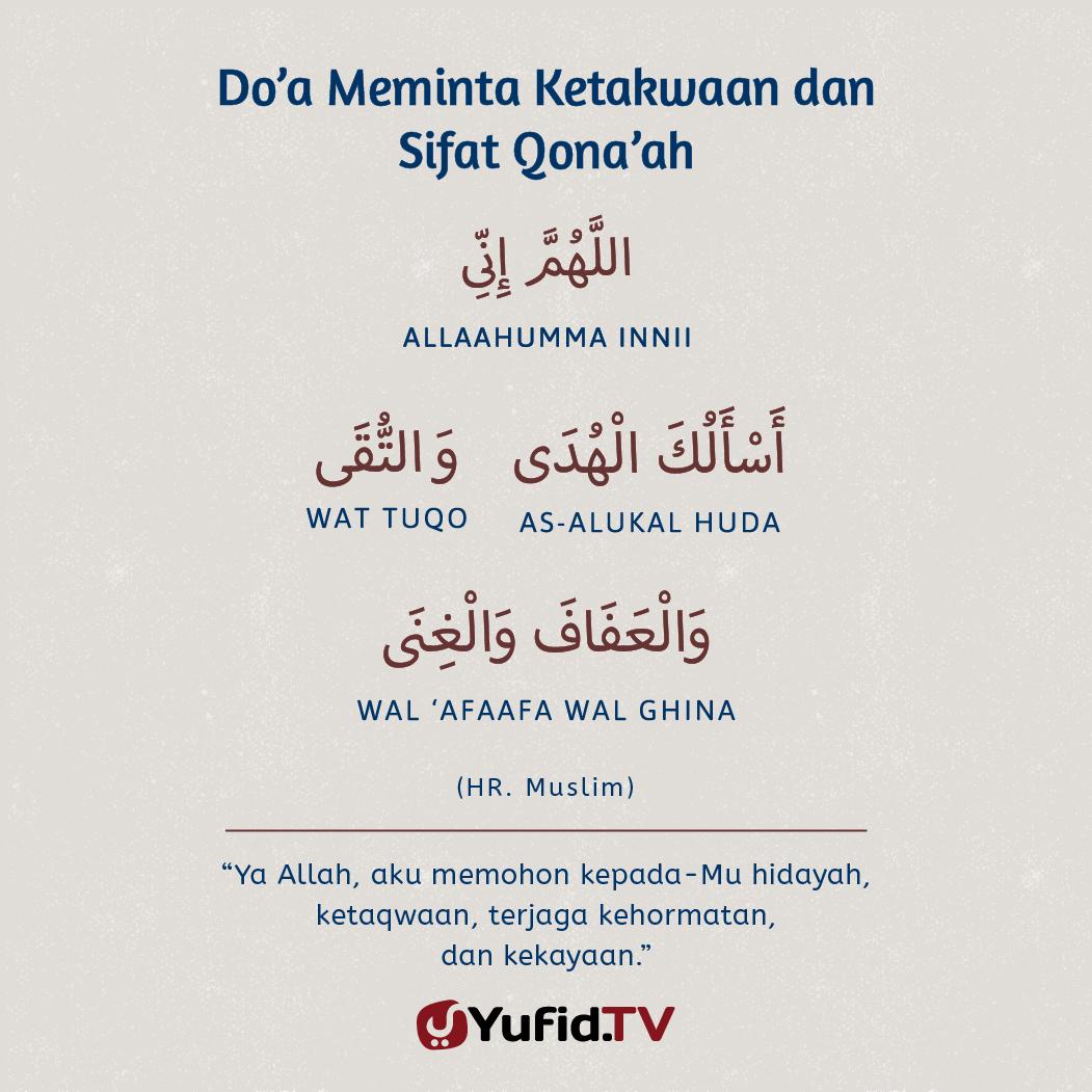 Doa Meminta Ketakwaan dan Sifat Qona'ah
