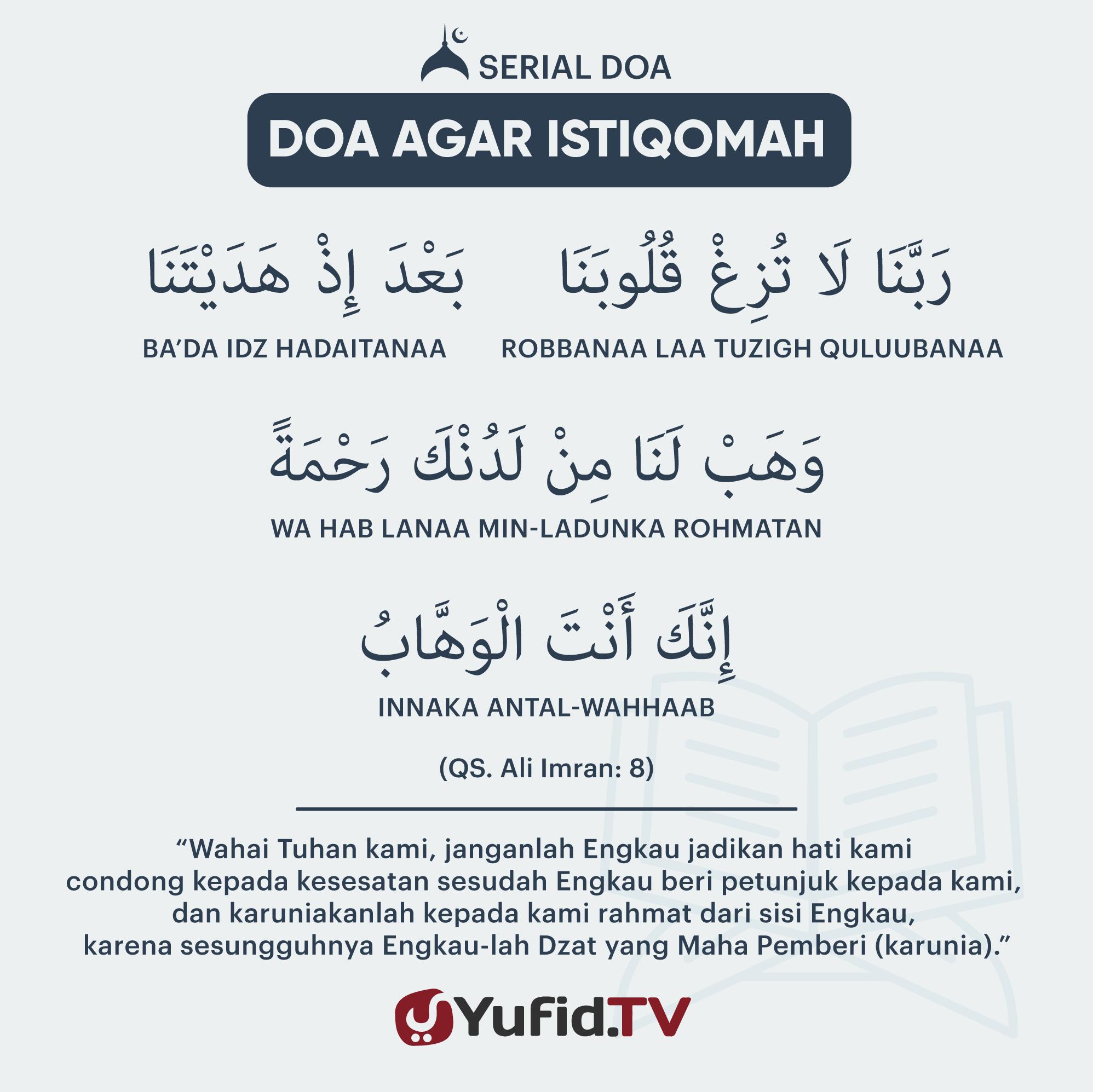 Doa agar Istiqomah