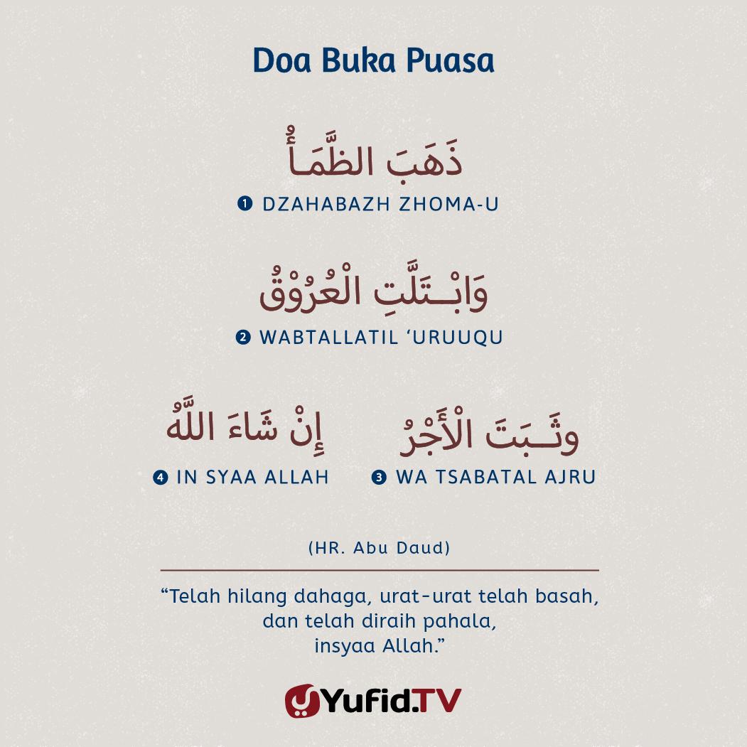 Ensiklopedia Islam Doa Buka Puasa
