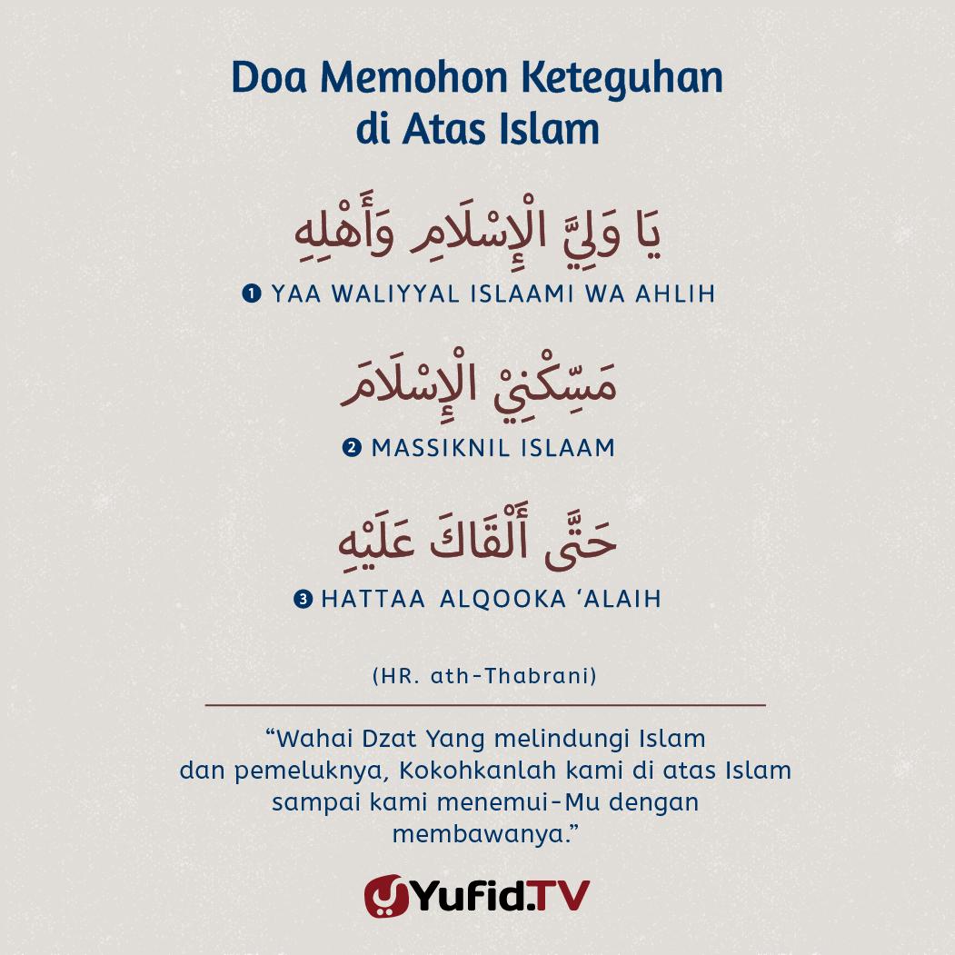Doa Memohon Keteguhan di Atas Islam