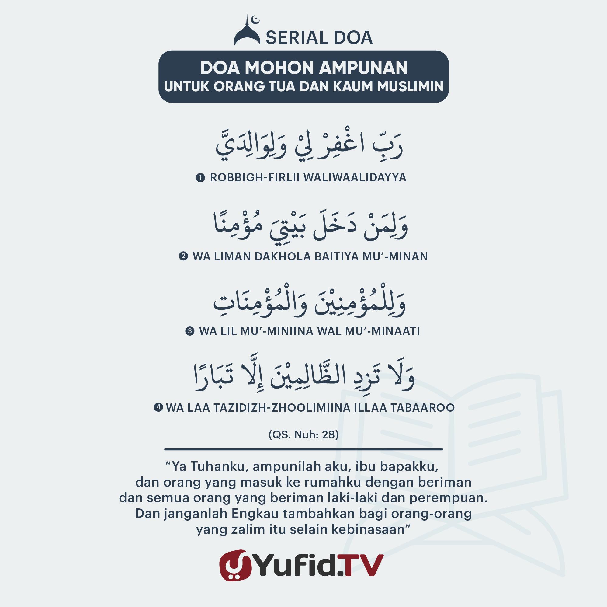 Doa Mohon Ampunan untuk Orang Tua dan Kaum Muslimin