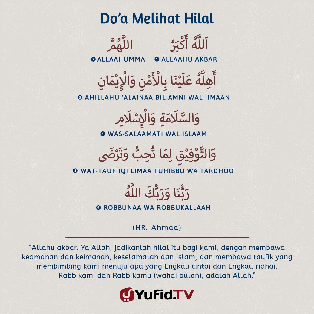 Doa Melihat Hilal