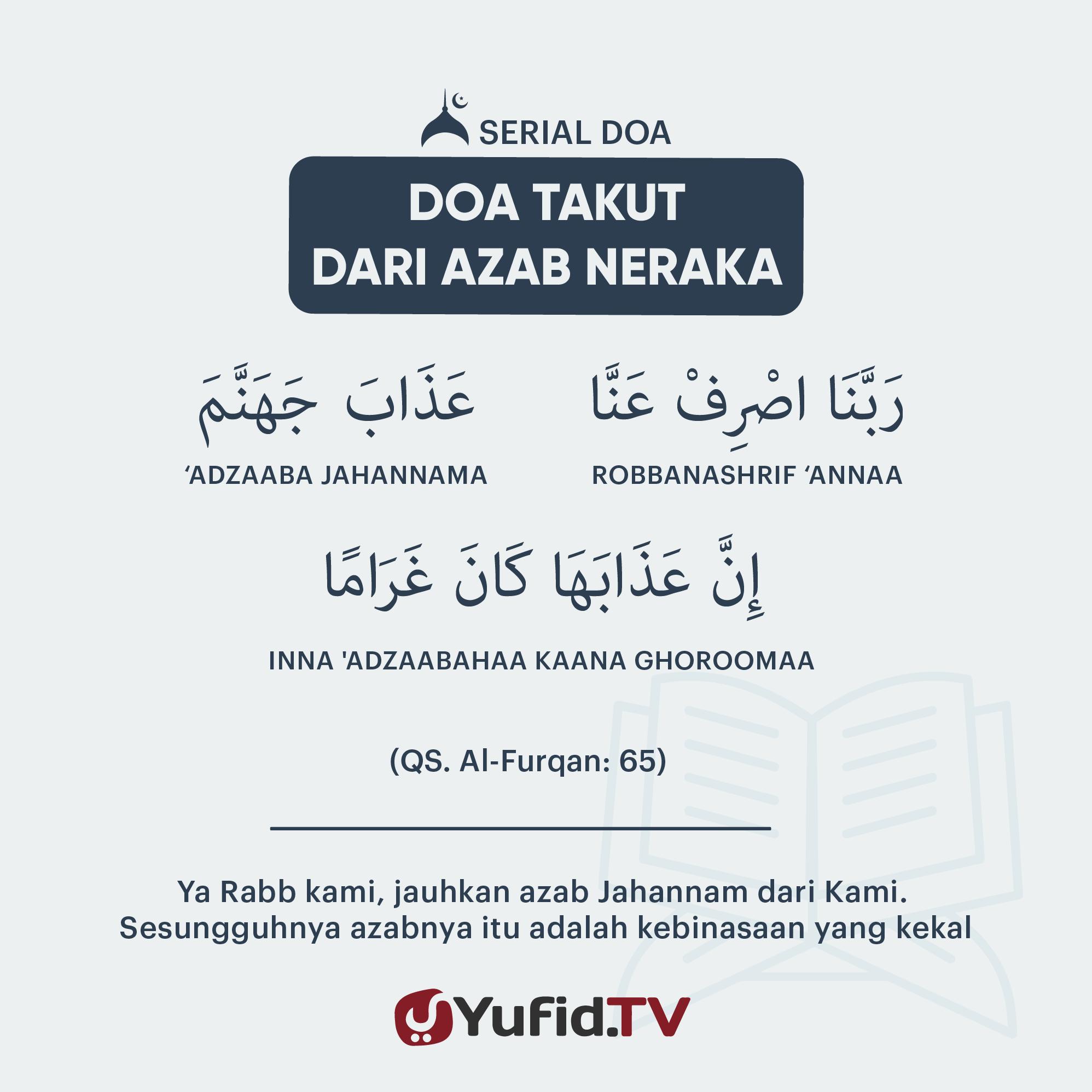 Doa Takut dari Azab Neraka