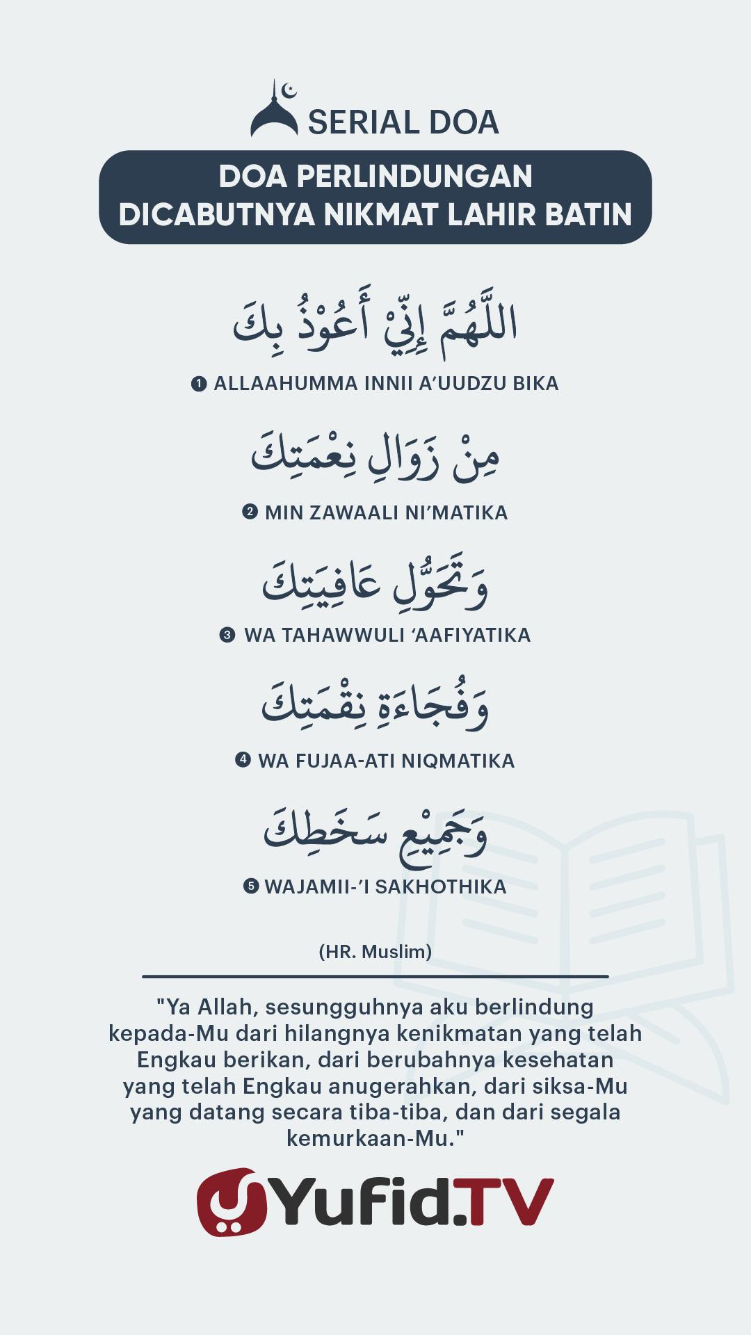 Doa Perlindungan Dicabutnya Nikmat Lahir Batin – Vertical