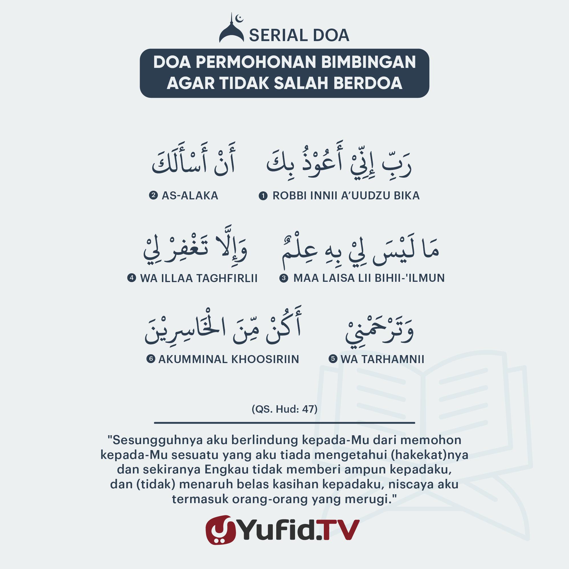 Doa Permohonan Bimbingan agar Tidak Salah Berdoa