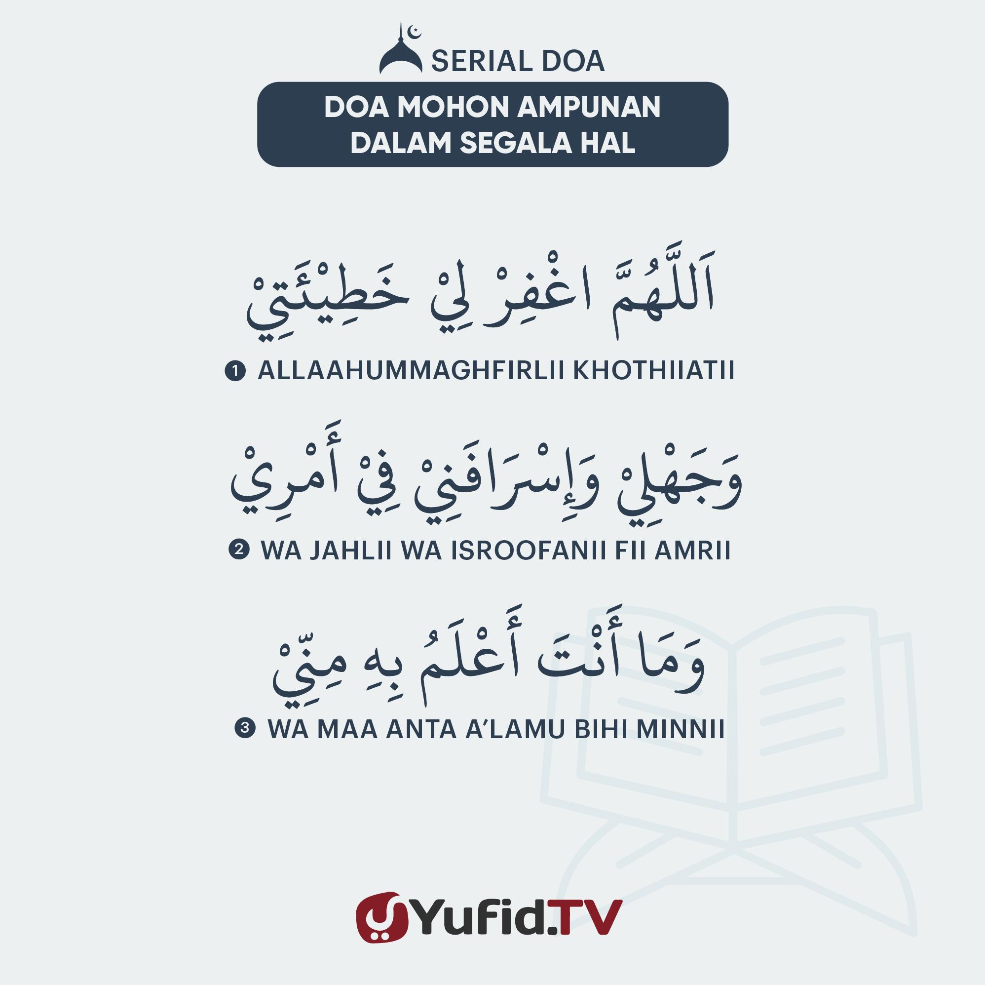 Doa Mohon Ampunan dalam Segala Hal