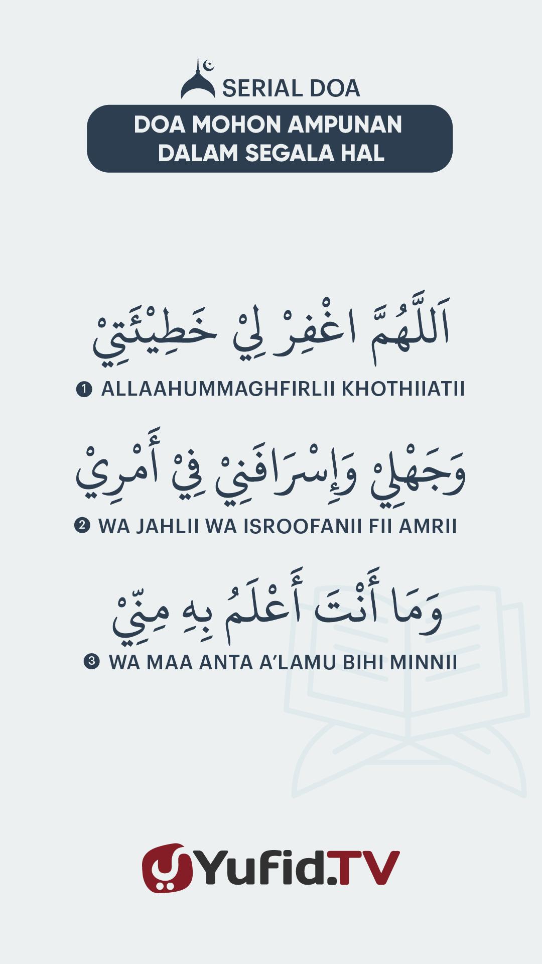 Doa Nabi Nuh – Vertical1@72x
