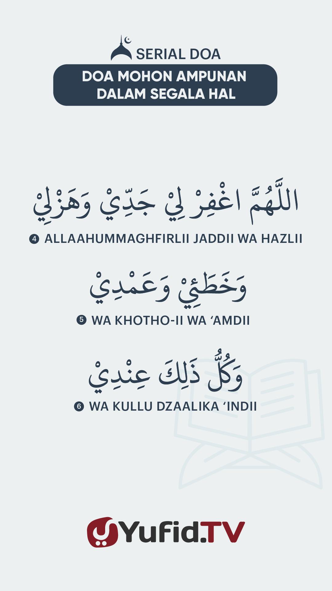 Doa Nabi Nuh – Vertical2@72x
