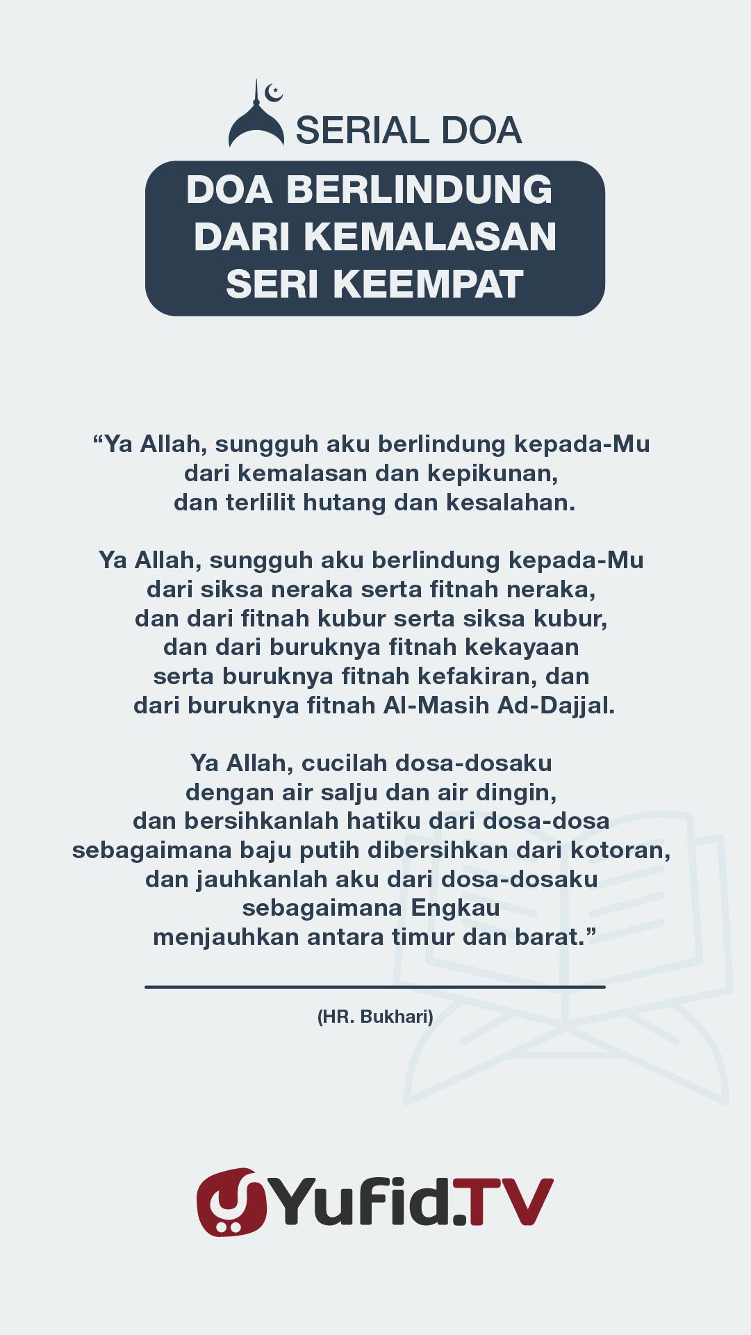 Doa Berlindung dari Kemalasan – Seri Keempat – V2