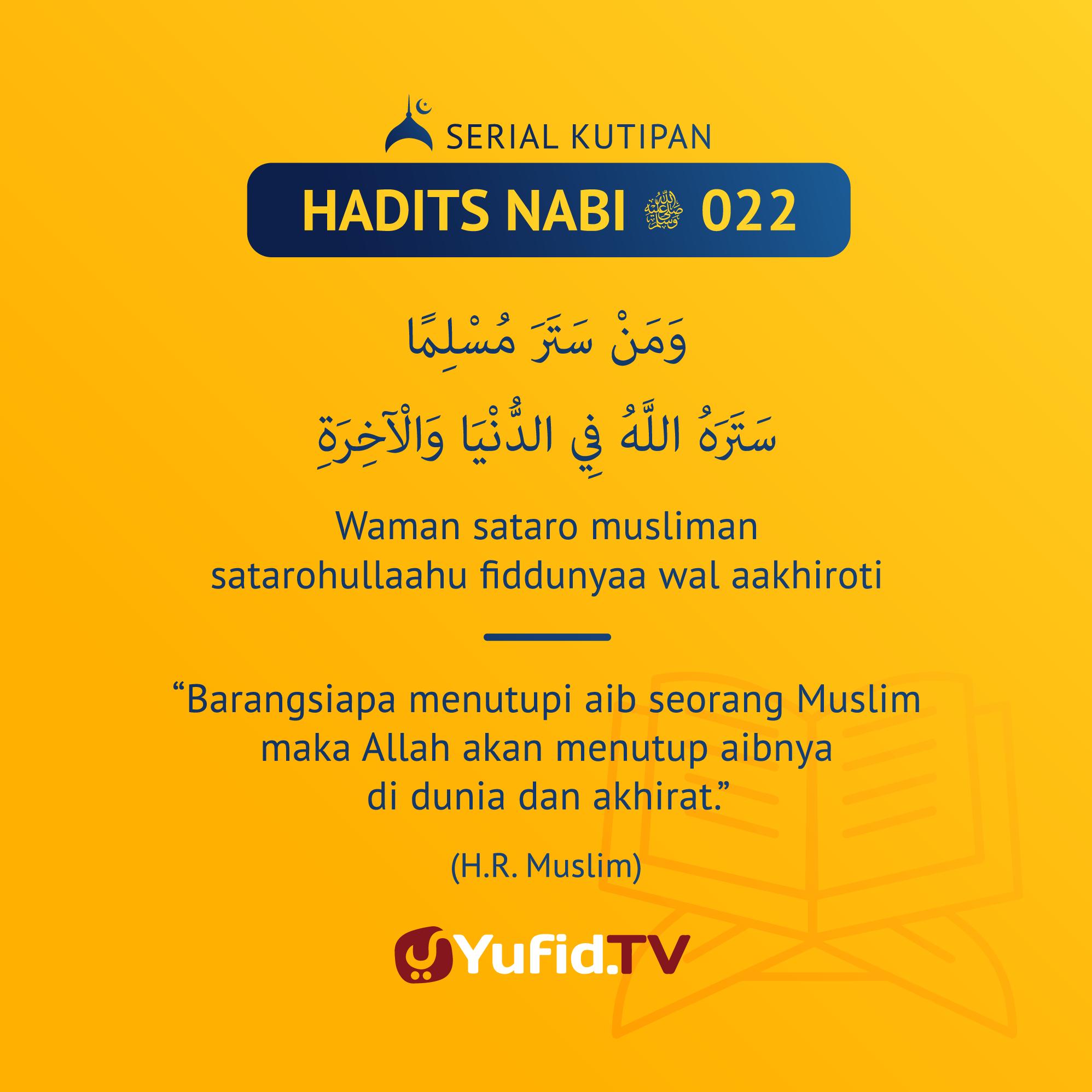 Serial Kutipan Hadits: Menutup Aib Muslim