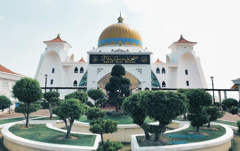Serial Do'a: Doa Masuk Masjid – Seri 3